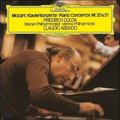 Friedrich Gulda 모차르트: 피아노 협주곡 20, 21번 (Mozart: Piano Concertos K.466 & 467) [LP]