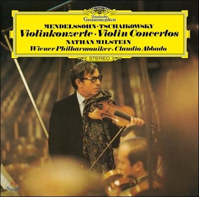 Nathan Milstein 차이코프스키 / 멘델스존: 바이올린 협주곡 - 나단 밀스타인 [LP]