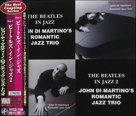 John Di Martino's Romantic Jazz Trio (존 디 마르티노 로맨틱 재즈 트리오) - The Beatles in Jazz 1 & 2 (비틀즈 인 재즈 1, 2)