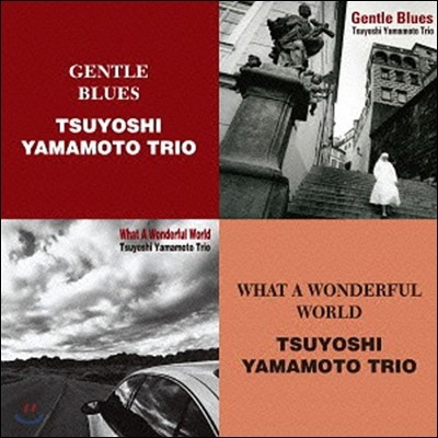 Tsuyoshi Yamamoto Trio (츠요시 야마모토 트리오) - Gentle Blues / What A Wonderful World