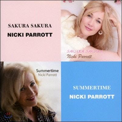 Nicki Parrott  (니키 패럿) - Sakura Sakura / Summertime