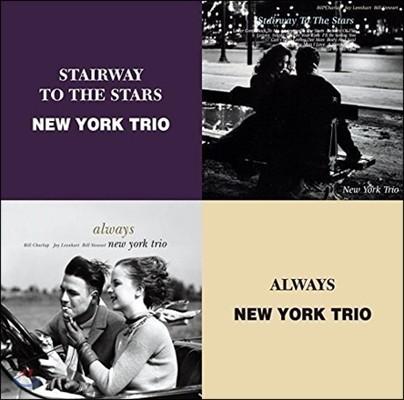 New York Trio (뉴욕 트리오) - Stairway To The Stars / Always