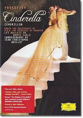 프로코피에프 : 신데렐라 - 몬테-카를로 발레