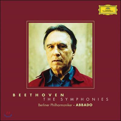 Claudio Abbado 베토벤: 교향곡 전집 (Beethoven: The Symphonies)