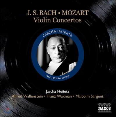하이페츠가 연주하는 바흐 / 모차르트의 바이올린 협주곡집 (Jascha Heifetz plays Bach / Mozart Violin Concertos)