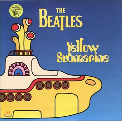 The Beatles - 노란 잠수함 영화음악 (Yellow Submarine OST Songtrack) [LP]