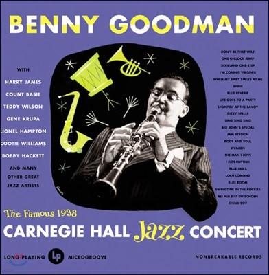 Benny Goodman - Famous 1938 Carnegie Hall Jazz Concert