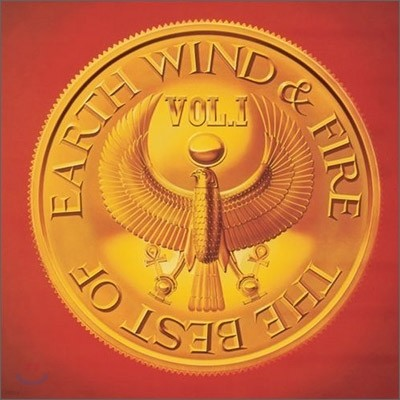 Earth, Wind & Fire - Best Of, Vol. 1