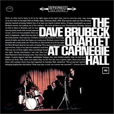 Dave Brubeck Quartet at Carnegie Hall 데이브 브루벡 콰르텟 1963년 카네기홀 라이브