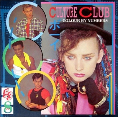 Culture Club (컬처 클럽) - Colour By Numbers [LP]