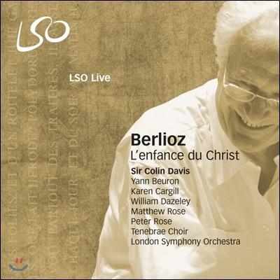 Colin Davis 베를리오즈 : 그리스도의 어린 시절 (Berlioz: L'Enfance du Christ, Op. 25)