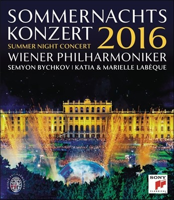 Semyon Bychkov 2016 빈 필하모닉 여름음악회 [쇤브룬 썸머 나잇 콘서트] (Summer Night Concert 2016) 블루레이