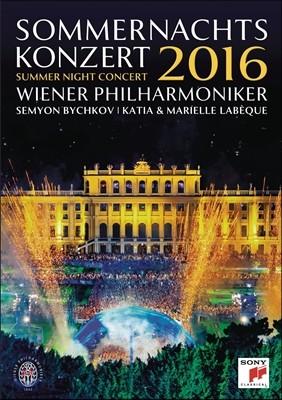 Semyon Bychkov 2016 빈 필하모닉 여름음악회 [쇤브룬 썸머 나잇 콘서트] (Summer Night Concert 2016) DVD