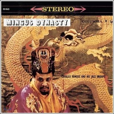 Charles Mingus (찰스 밍거스) - Mingus Dynasty (밍거스 다이너스티) [2LP]