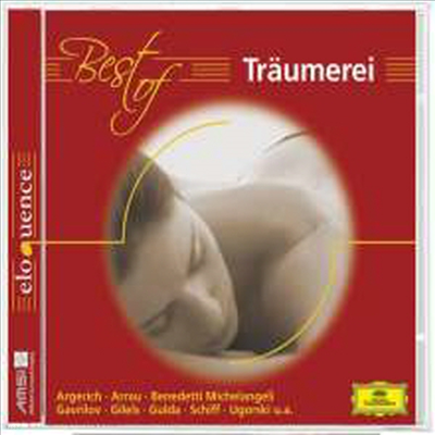 꿈 - 유명 피아노 소곡집 (Best of Traumerei) - Arturo Benedetti Michelangeli