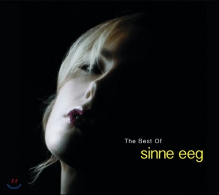 Sinne Eeg (시네 에이) - The Best of Sinne Eeg (베스트 앨범)
