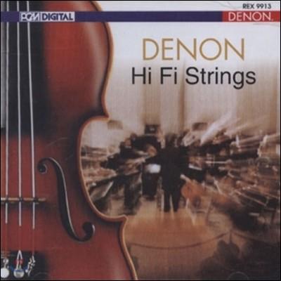 Denon Hi Fi Strings (데논 하이파이 스트링즈)