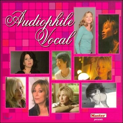여성 보컬 베스트 오디오파일 (Audiophile Vocal)