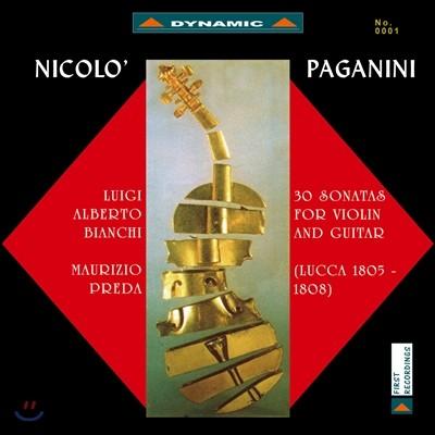 Luigi Alberto Bianchi / Maurizio Preda 파가니니: 바이올린과 기타를 위한 루카 소나타 1집 [2LP]