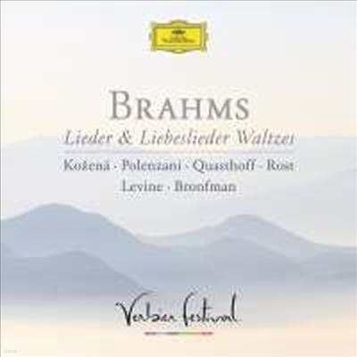 브람스: 가곡집 - 베르비에 페스티벌 (Brahms: Lieder Recorded live at the 2003 Verbier Festival) - Thomas Quasthoff