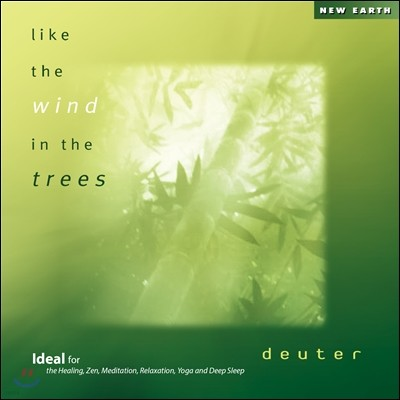 Deuter (도이터) - Like the Wind in the Trees (나무 사이로 부는 바람처럼)