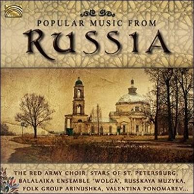 Red Army Choir / Ensemble Wolga (레드 아미 합창단, 볼가 앙상블) - Popular Music From Russia (러시아 민요 모음)