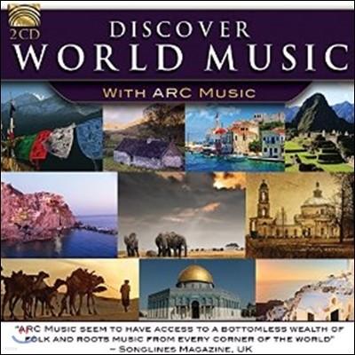 Discover World Music (디스커버 월드 뮤직 컴필레이션)