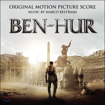 벤허 영화음악 - 마르코 벨트라미 (Ben-Hur OST - Marco Beltrami)