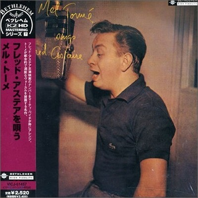 Mel Torme - Sings Fred Astaire