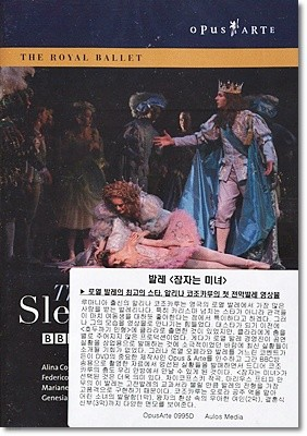 The Royal Ballet 차이코프스키: 잠자는 미녀 [발레 DVD] (Tchaikovsky: Sleeping Beauty, Op. 66)