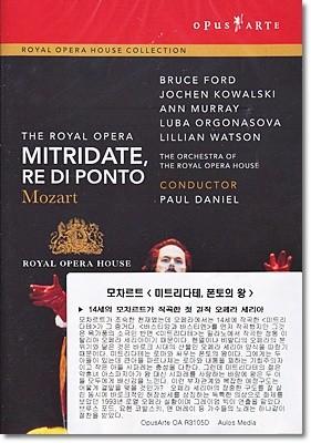 모차르트 : 미트리다테, 폰토의 왕