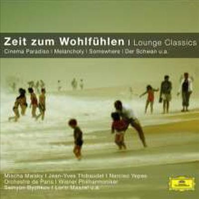 클래식 초이스 - 라운지 클래식 (Classical Choice - time to relax: Lounge Classics) - Mischa Maisky