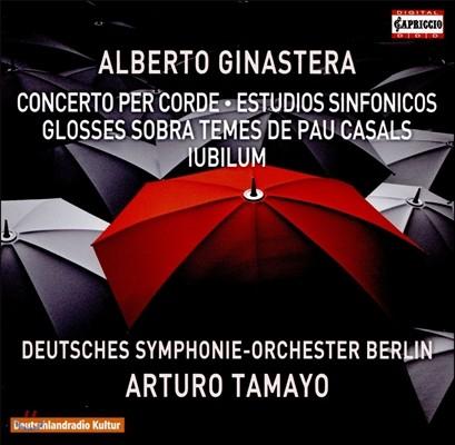 Arturo Tamayo 히나스테라: 파블로 카잘스의 테마에 의한 글로세, 교향적 연습곡 (Ginastera: Estudios Sinfonicos Op.35, Glosses sobra Themes de Pau Casals) 아르투로 타마요