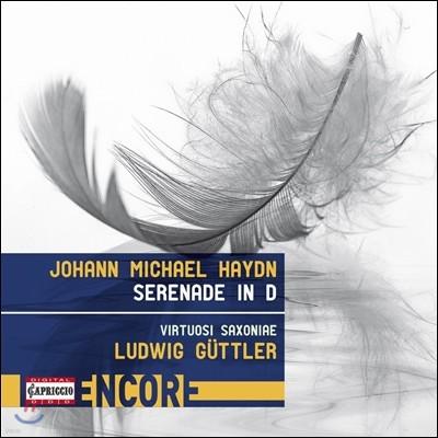 Ludwig Guttler / Virtuosi Saxoniae 미카엘 하이든: 세레나데 D장조 - 비르투오지 작소니에, 루드비히 귀틀러 (J.M. Haydn: Serenade in D Perger 87)
