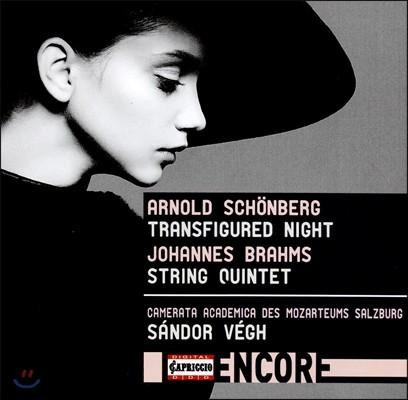 Sandor Vegh 브람스: 현악 오중주 2번 / 쇤베르크: 정화된 밤 [현악오케스트라 버전] (Schinberg: Transfigured Night / Brahms; String Quintet) 잘츠부르크 모차르테움 아카데미카 카메라타, 산도르 베그