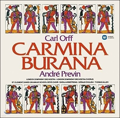 Andre Previn 칼 오르프: 카르미나 부라나 (Carl Orff: Carmina Burana) 앙드레 프레빈