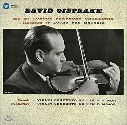 David Oistrakh 프로코피에프: 바이올린 협주곡 1, 2번, 소나타 2번 - 다비드 오이스트라흐 (Prokofiev: Violin Concertos, Sonata)
