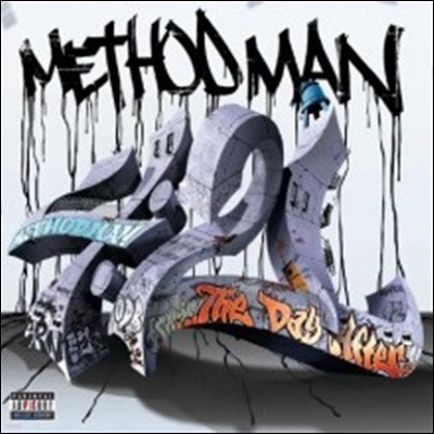 Method Man (메소드 맨) - 4:21... The Day After [2LP]