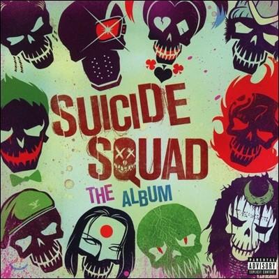 수어사이드 스쿼드 영화음악: 디 앨범 (Suicide Squad : The Album OST)