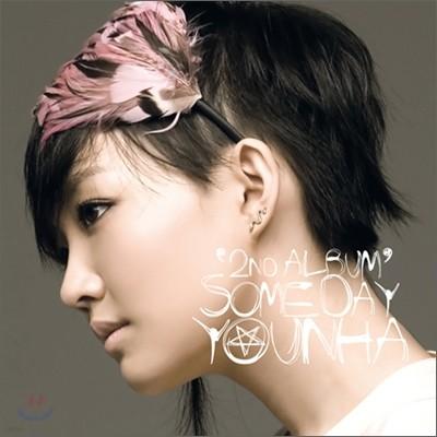 윤하 (Younha) 2집 - Someday