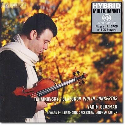 차이코프스키 & 글라주노프 : 바이올린 협주곡 - 바딤 글루즈만 (SACD)