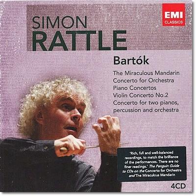 Simon Rattle 바르토크: 관현악 작품집 (Bartok: Orchestral Works) 사이먼 래틀