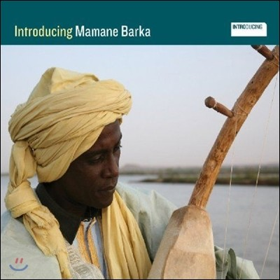 Mamane Barka (마마네 바르카) - Introducing Mamane Barka