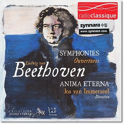 Jos van Immerseel 베토벤: 교향곡 전곡집 - 요스 판 이머젤 (Beethoven: Complete Symphonies)