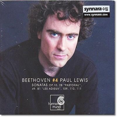 베토벤 : 피아노 소나타 5번, 6번, 7번, 15번, 19번, 20번, 26번, 30번, 31번, 32번
