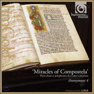 Melos Ensemble 야나체크: 현악 사중주 1번 `크로이처 소나타`, 2번 `비밀편지`