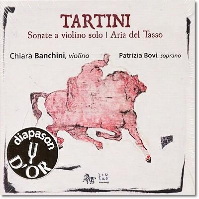 타르티니 : 바이올린 솔로를 위한 소나타, 아리아 델 타쏘