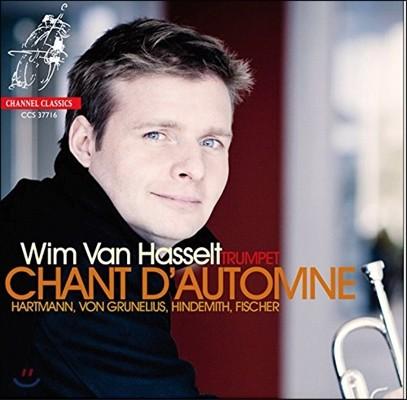 Wim Van Hasselt 가을의 노래 - 하르트만 / 폰 그루넬리우스 / 힌데미트/ 이반 피셔: 트럼펫 연주집 (Chant d'Automne - Hartmann / Von Grunelius / Hindemith / Fischer)