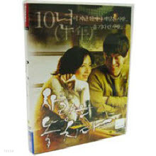 [DVD] 사랑을 놓치다 - Lost in love (대여용)