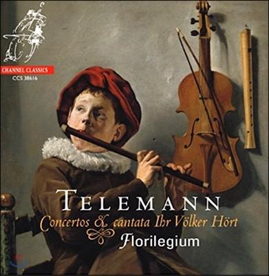 Florilegium 텔레만: 협주곡과 칸타타 - 플로릴레기움 (Telemann: Concertos & Cantata 'Ihr Volker Hort')